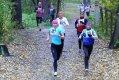 Студенты АлтГПУ стали вторыми в межвузовских соревнованиях по осеннем кроссу